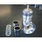 Dump valve gros débit diamètre 32mm