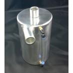 Récupérateur d'huile aluminium 1L