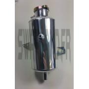 Vase d'expansion aluminium cylindrique 1.5L